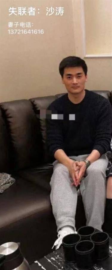 郑州5号线多名乘客仍失联,丈夫寻妻一天一夜后得知妻子遇难