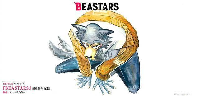 「BEASTARS」新作动画制作决定贺图公开插图