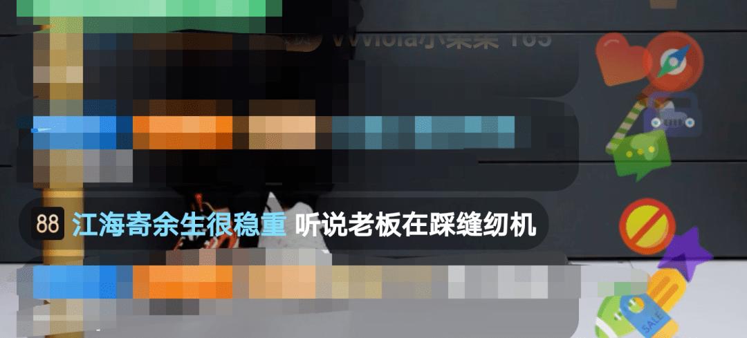中国品牌网全球ChinaBrand.org品牌观察:鸿星尔克品牌懵逼崛起!85后大花猥琐捐款买热搜招黑插图10