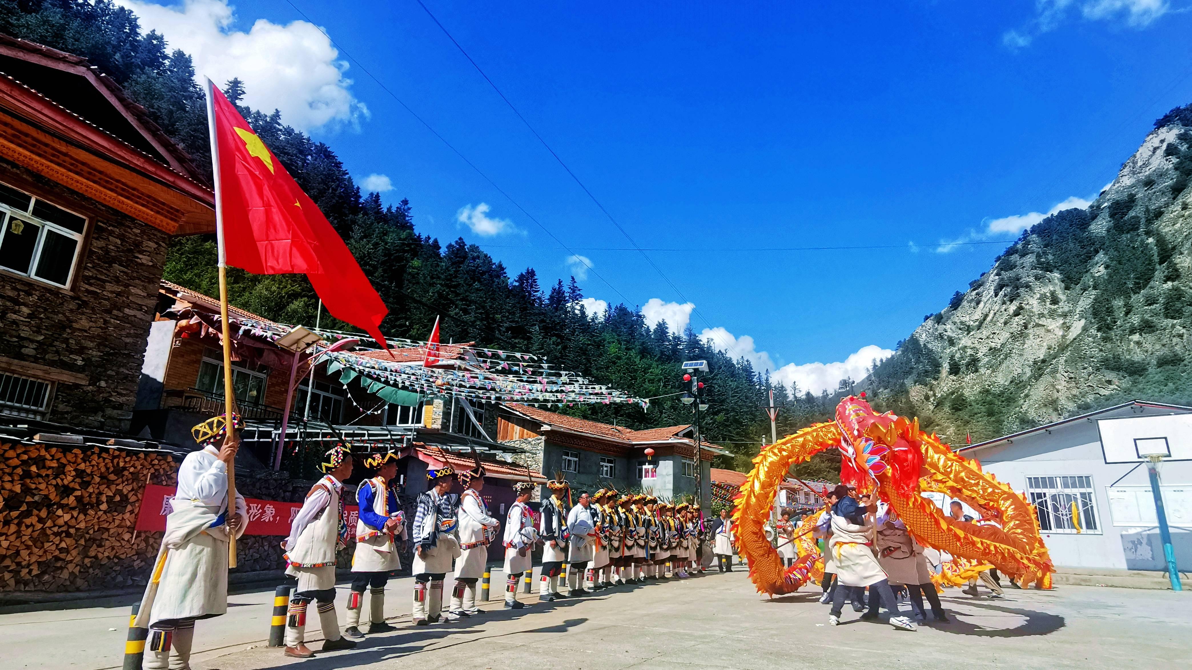松潘县举行第三届松潘多声部毕曼歌节