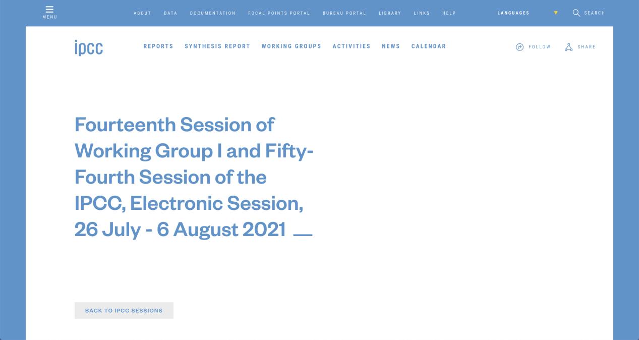 联合国政府间气候变化专门委员会第54次会议开幕