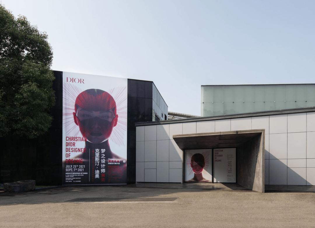 继巴黎、伦敦、上海之后《克里斯汀·迪奥:梦之设计师》展览全球第四站在成都启幕