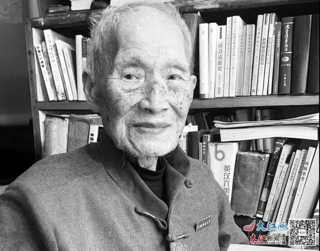 著名文史专家、诗人刘世南辞世,享年99岁