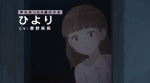 动画电影「海岬的迷途之家」公开全新片段「从前的故事」插图(3)
