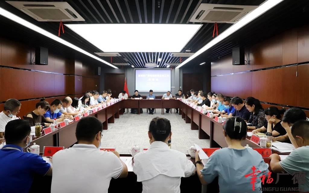 宣城市广播电视新闻宣传工作座谈会在广召开