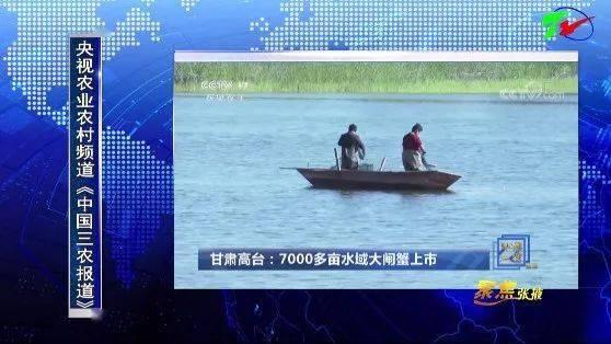 【】《媒体看张掖》一周新闻集锦(8月23日——8月29日)