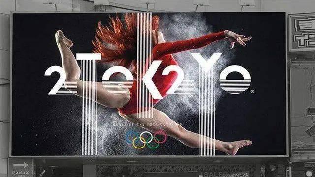 东京奥运会到底是赚是亏?日本经济学家算了笔账 -第2张图片-凉面论坛_不只是免费发布招聘求职信息_致力成为生意人优选的分类信息网