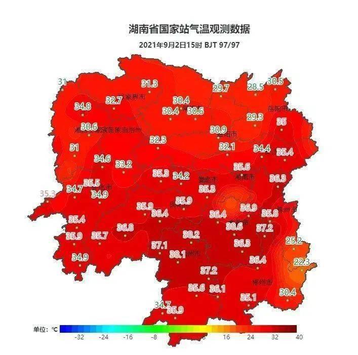 天气排行高温排行_湖南再登顶全国高温排行榜!不过,冷空气就要来了