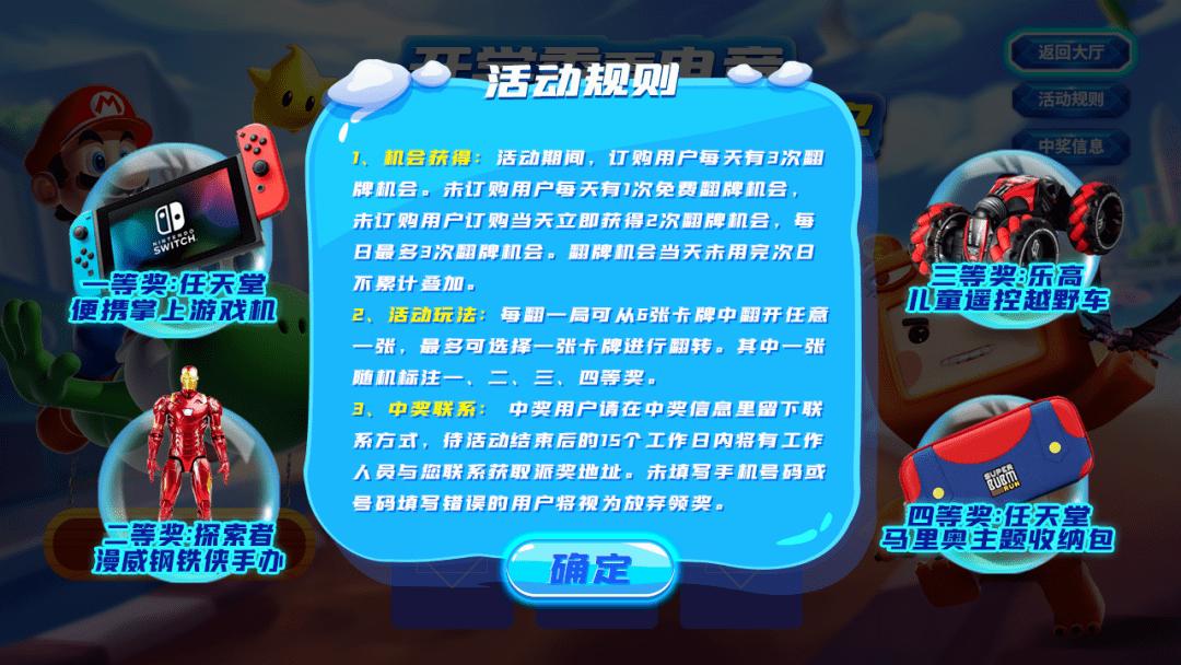开学季谷豆电竞FUN牌送好礼!Switch、漫威钢铁侠手办等你拿!