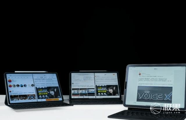 小米平板5、华为MatePad Pro、iPad Air 4
