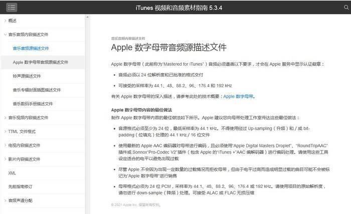 iPhone 13都快來了 iOS這些硬傷還要忍多久?