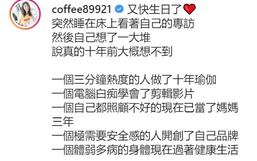 """TVB前女演员深夜发帖 回顾她30年的人生!与富人再谈""""残疾人厕所的激情"""""""