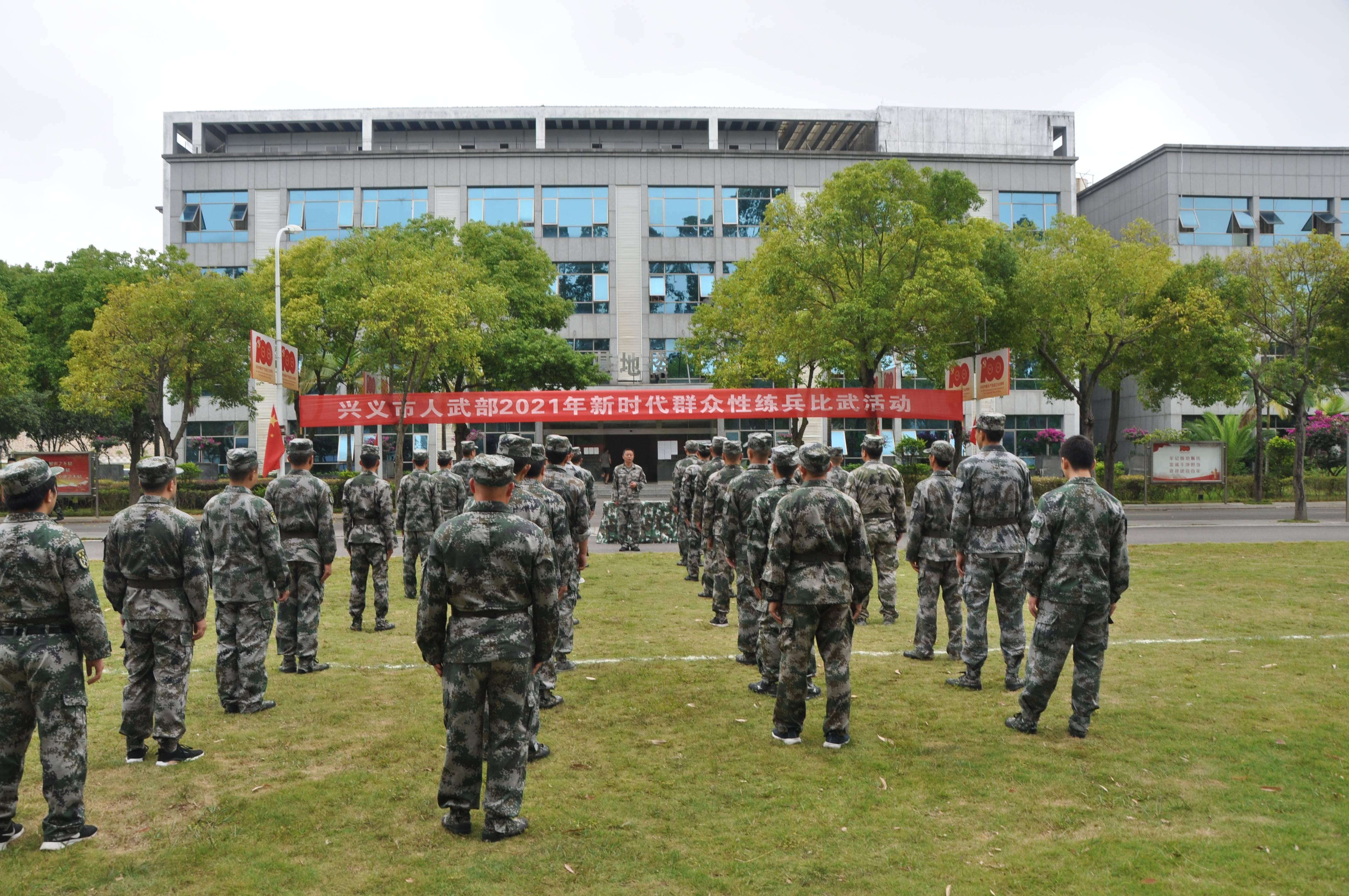 民兵练兵比武展风采 | 兴义市人武部组织2021年群众性练兵比武活动
