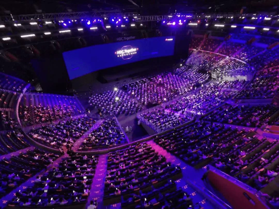 定了!2021年华为开发者大会继续在东莞!