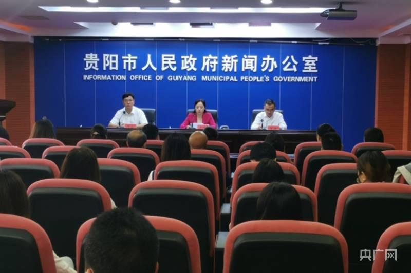 贵阳市第十二届旅游产业发展大会将于9月22日举