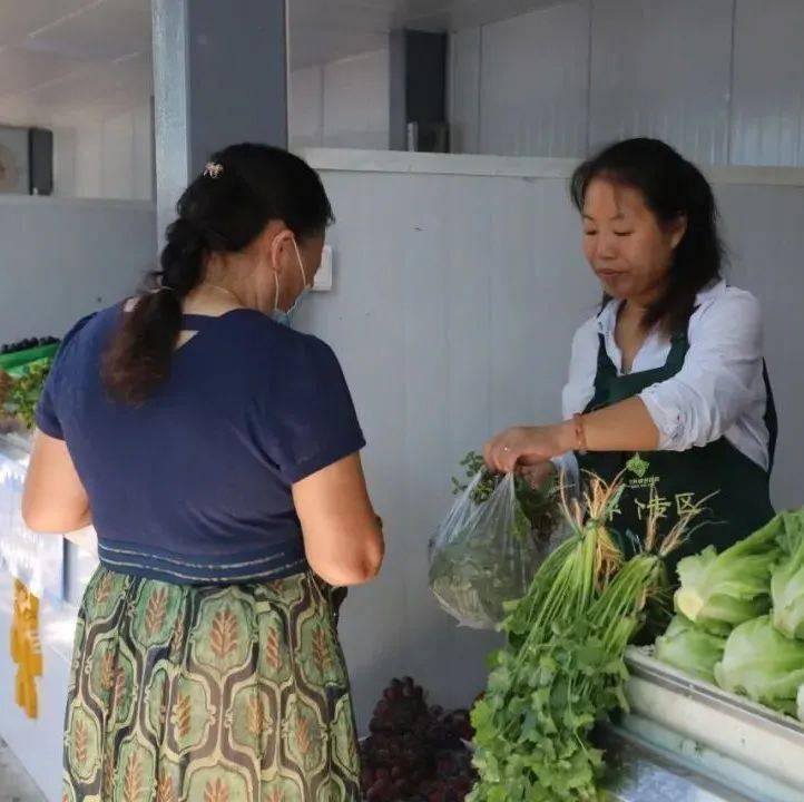 首单签订完成!白沙平价蔬菜零售保险正式落地