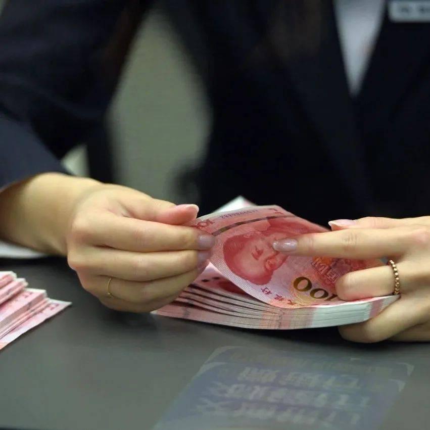 时报时评丨金融改革开放再进一步