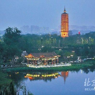 一支塔影认通州!中秋来逛北京东部首个准国家5A级景区!