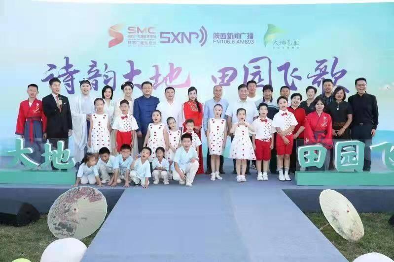 陕西广电融媒集团新闻广播中秋文化雅集在西安举行