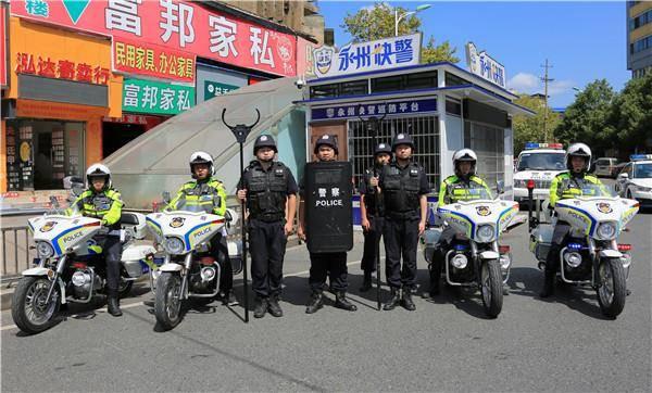 """强化节点警务 突出""""三防联动"""" 永州公安全力护航平安平稳"""