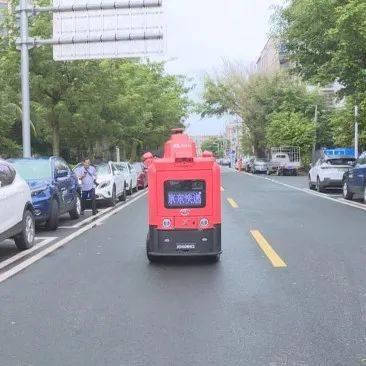 全省首例!海南首辆智能快递车在我市进行上路测试