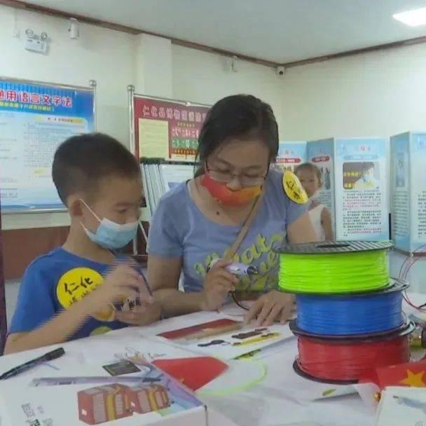 【文明实践】仁化县博物馆举办喜迎国庆 3D立体画活动