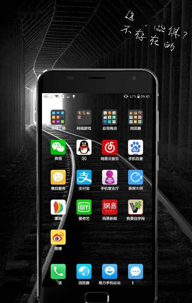 《苹果、小米们要下场造车,吉利却转身造手机?刚刚,李书福官宣进军手机领域,项目总部落户武汉》