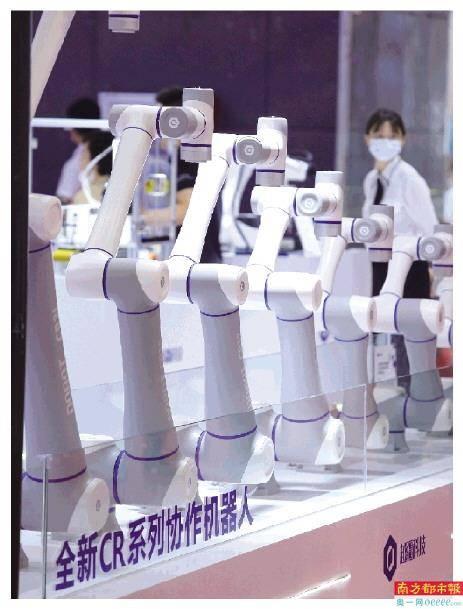 """以""""AI+让智造更智慧""""为主题 第七届广东"""