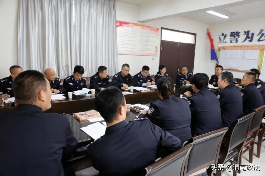 渭南中院召开全市法院司法警察实战化训练推进