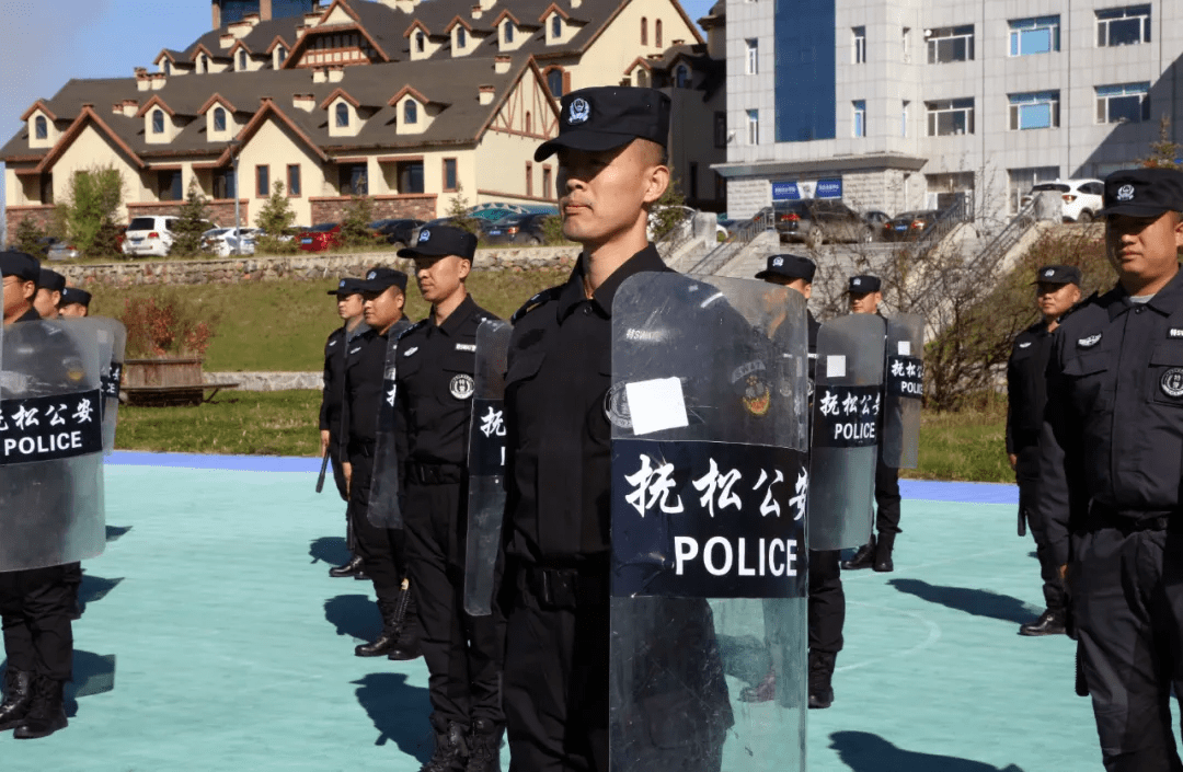 抚松县公安局特警大队组织民警、辅警开展实战