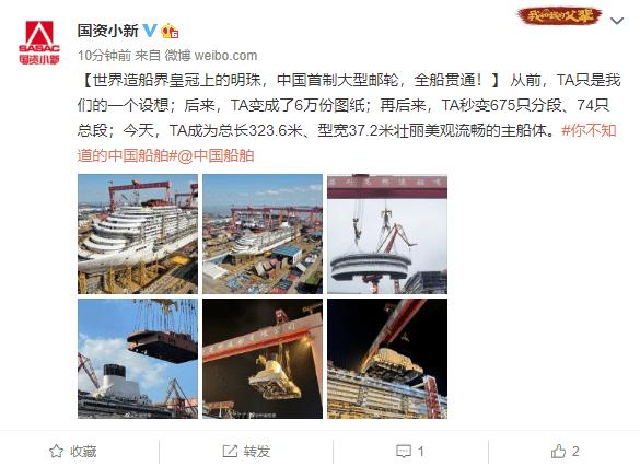 世界造船界皇冠上的明珠,中国首制大型邮轮今日