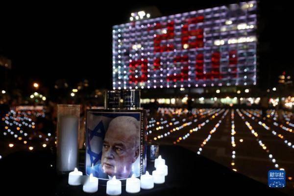 以色列:纪念拉宾遇刺26周年