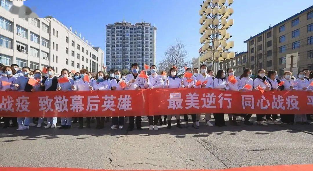 我市举行援助哈尔滨核酸检测医疗队凯旋欢迎仪式