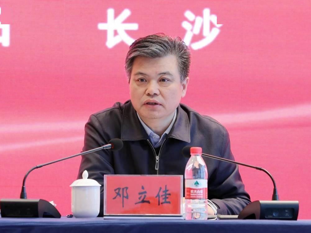 湖南省生态环境综合执法改革暨执法工作交流会召开