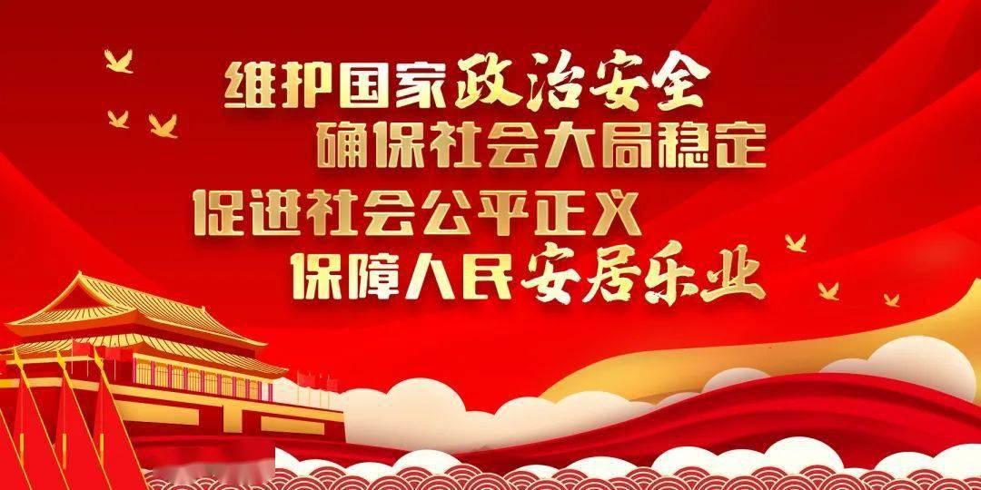 【最美政法干警】公生明,廉生威:公诉人为何是刑事庭审的总导演?