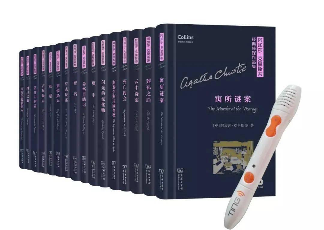 学好英语的30种好书